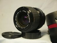 '              2.8-4 -FAST- GREAT BOKEH ' 2.8-4 35-70mm Nikon AIS Fit Macro Zoom Lens £24.99